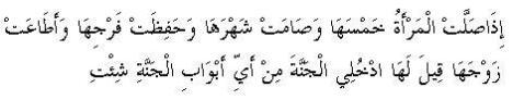 ayat94.jpg