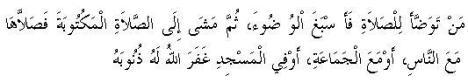 ayat96.jpg