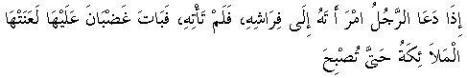 ayat11.jpg