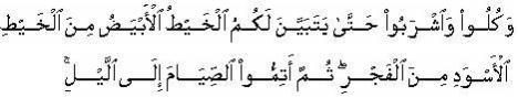 ayat110.jpg