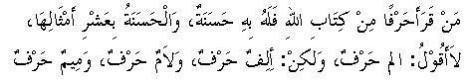ayat112.jpg