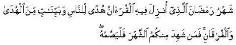 ayat116.jpg
