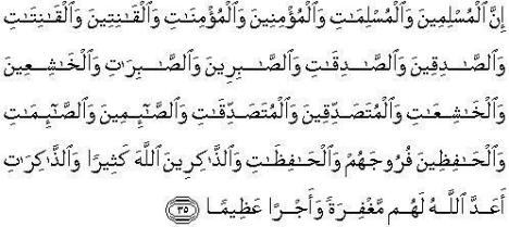 ayat12.jpg