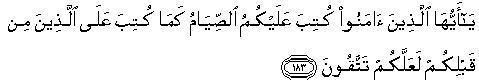 ayat16.jpg