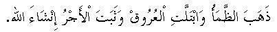 ayat18.jpg