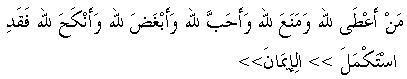 ayat2.jpg