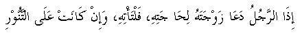ayat21.jpg