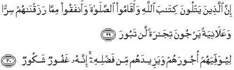 ayat211.jpg