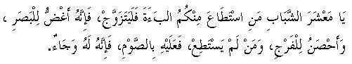 ayat22.jpg