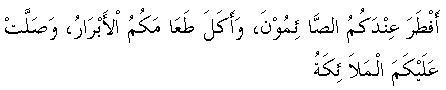 ayat27.jpg