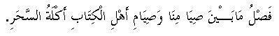 ayat29.jpg