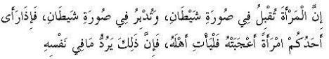 ayat31.jpg