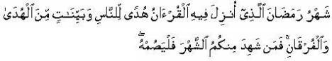 ayat33.jpg