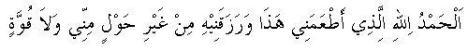 ayat36.jpg