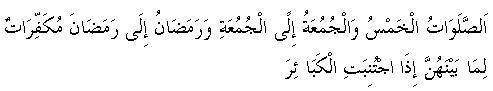 ayat43.jpg