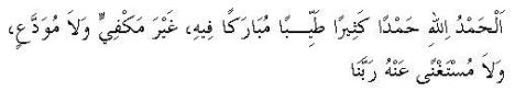 ayat44.jpg