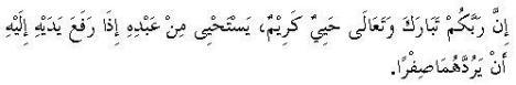 ayat53.jpg