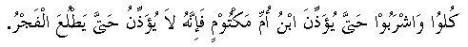 ayat54.jpg