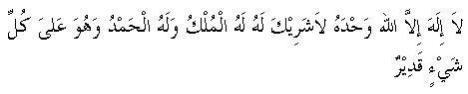 ayat55.jpg