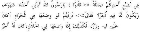 ayat7.jpg