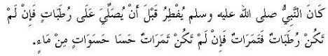 ayat74.jpg