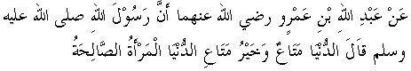 ayat1.jpg