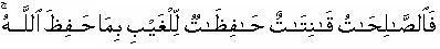 ayat3.jpg