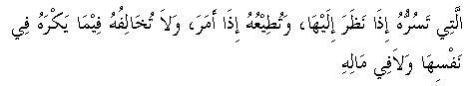 ayat41.jpg